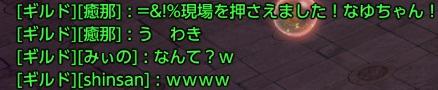 03_20121106091307.jpg