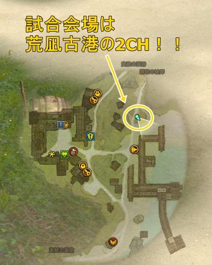 04_20120731125632.jpg
