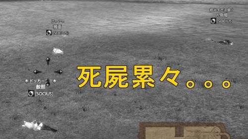 04_20120801103649.jpg