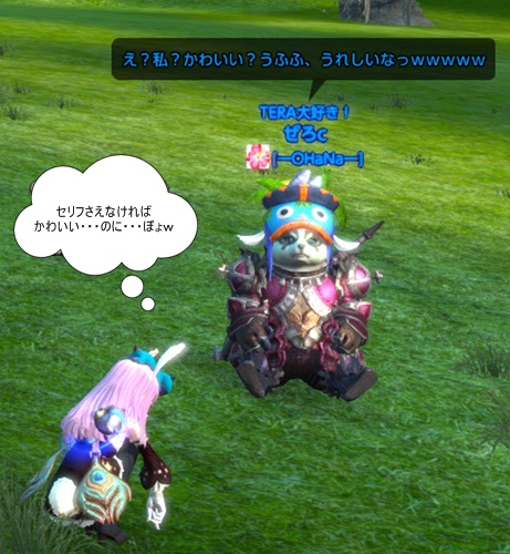 04_20120804131930.jpg