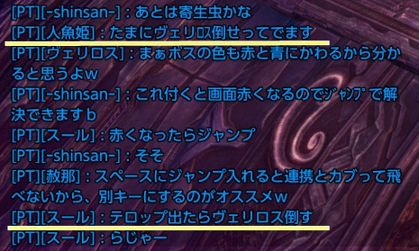 04_20121104135849.jpg
