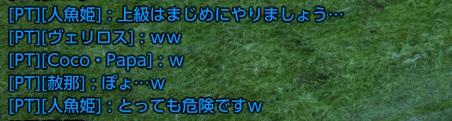 05_20120801103915.jpg