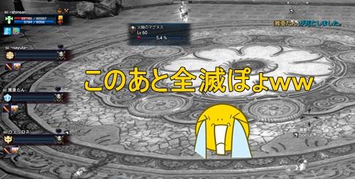 05_20120802143324.jpg