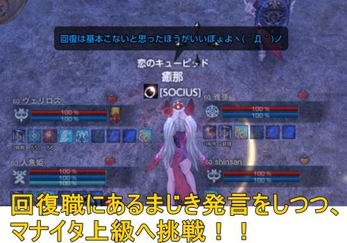 05_20121004115049.jpg