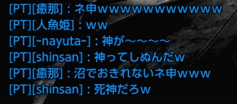 05_20121026121650.jpg