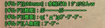 06_20120731130324.jpg