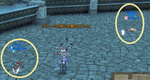 06_20120805131641.jpg
