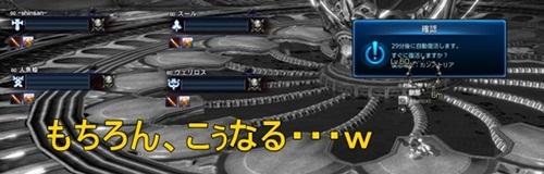 06_20121104142303.jpg