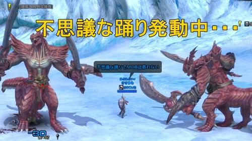07_20120807134159.jpg