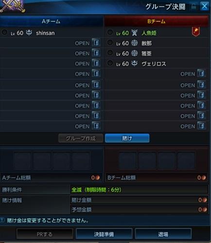 08_20120731131036.jpg