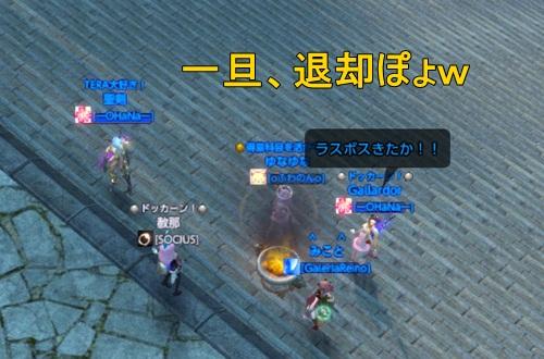 08_20120805132600.jpg