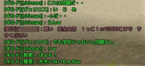 09_20120731131401.jpg