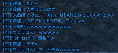 09_20120928155316.jpg