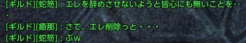 09_20121004121026.jpg