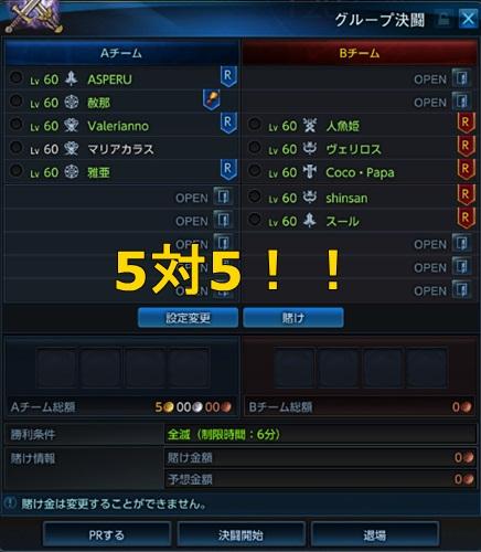 10_20120731131826.jpg