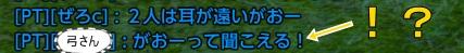 11_20120804135141.jpg