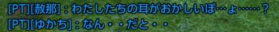 12_20120804135715.jpg