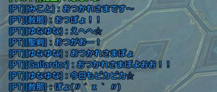 14_20120805134527.jpg