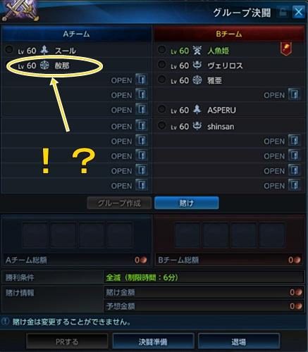 15_20120731133312.jpg