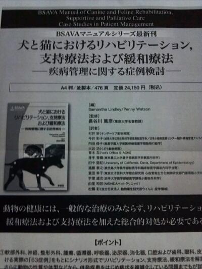 fc2blog_20121029235759159.jpg