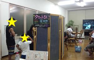 2012-09-04_01.jpg