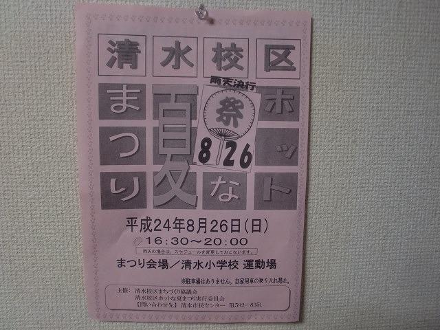 u-821 (2)