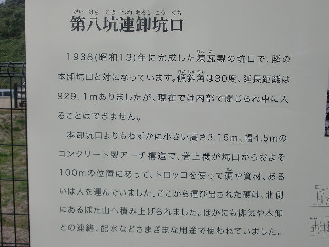 u-sime (6)