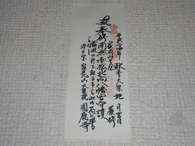 u-0909-1.jpg
