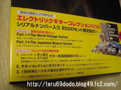DSC00068_convert_20081225223853_20121120095706.jpg