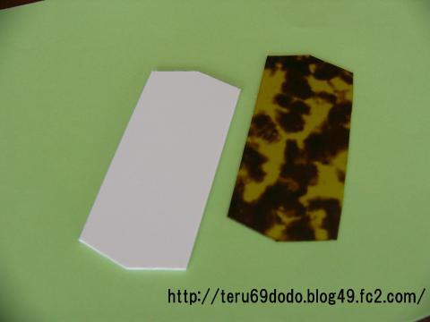 P1030714_convert_20081202152113_20121120130343.jpg