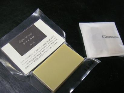 IMGP5065.jpg