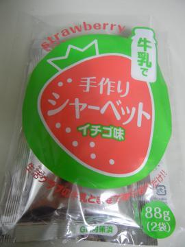 20120701_09.jpg