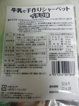 20120701_10.jpg