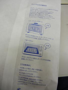 20120713_03.jpg