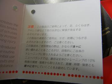 20120716_12.jpg