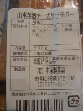 20120722_05.jpg