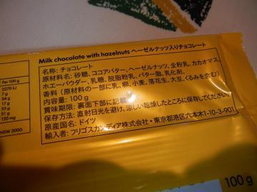 20120801_08.jpg
