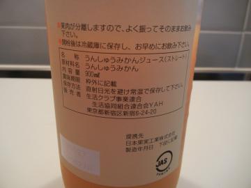 20120801_15.jpg