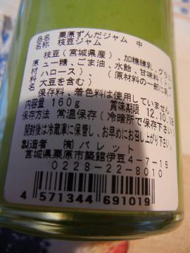 20120803_03.jpg
