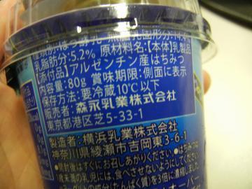 20120821_03.jpg