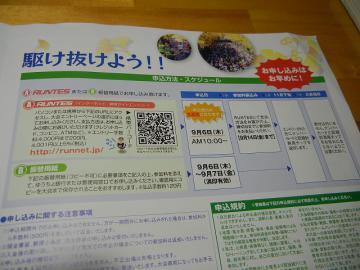 20120828_02.jpg