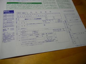 20120828_03.jpg