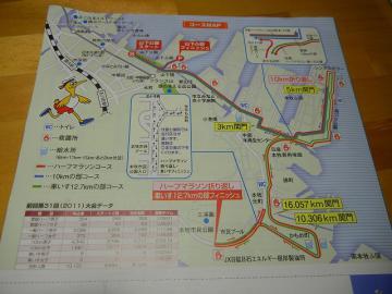 20120828_04.jpg