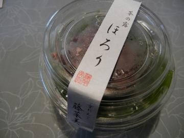 20120918_10.jpg