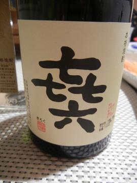 20121001_04.jpg