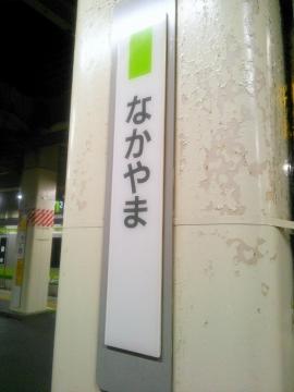 20141103_01.jpg