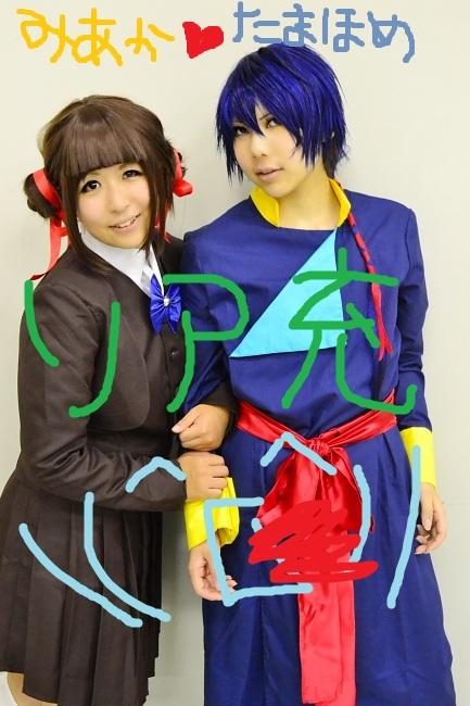 fushiyuu-0-.jpg