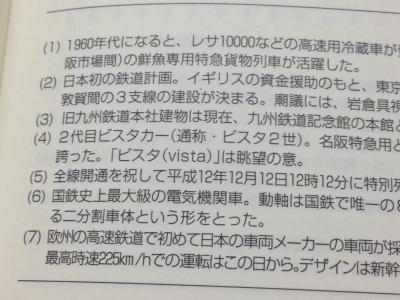 048_convert_20141212191911.jpg