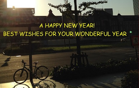 Happy year2014-2