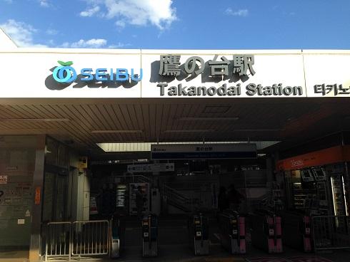 takanodai-1.jpg